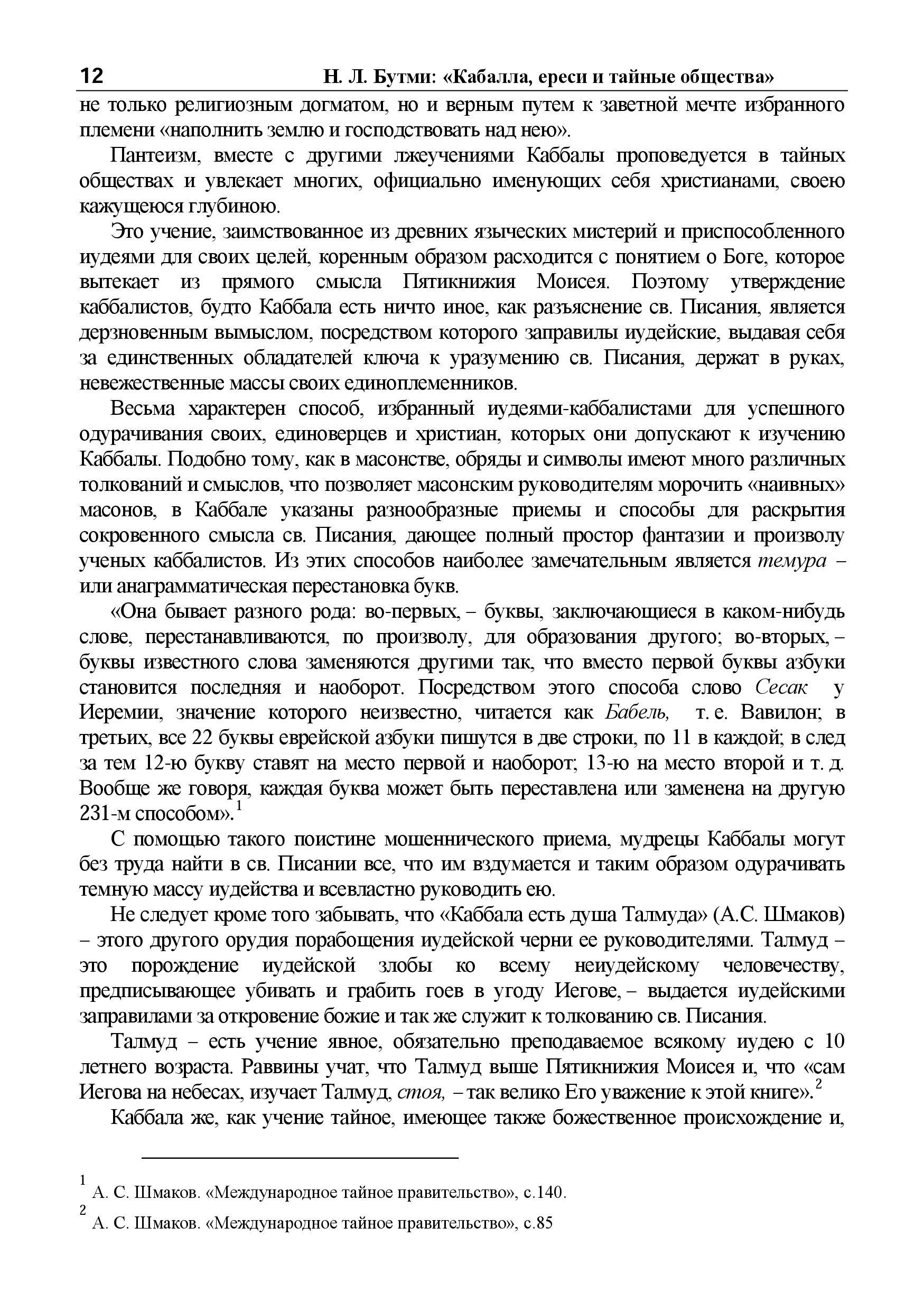 http://s9.uploads.ru/oXML7.jpg