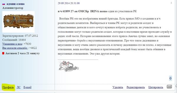 http://s9.uploads.ru/obmSa.png