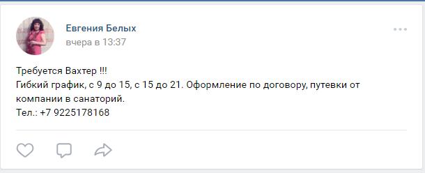 http://s9.uploads.ru/oeaMV.png