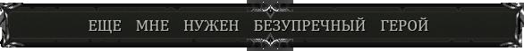 http://s9.uploads.ru/oiuy9.png