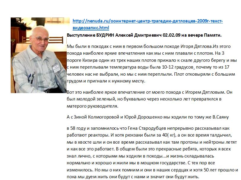 http://s9.uploads.ru/olOI2.png