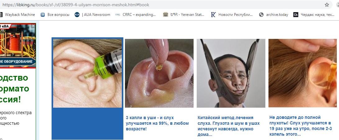http://s9.uploads.ru/or83l.png