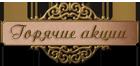 http://s9.uploads.ru/ovaKQ.png