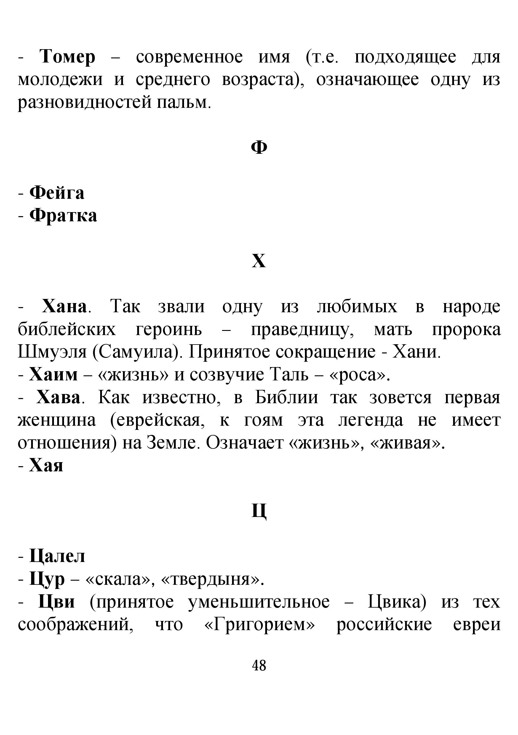 http://s9.uploads.ru/p0XyV.jpg