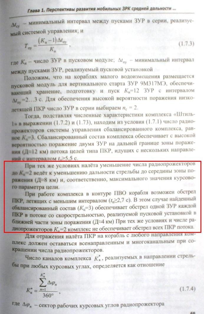 http://s9.uploads.ru/p8n3s.jpg