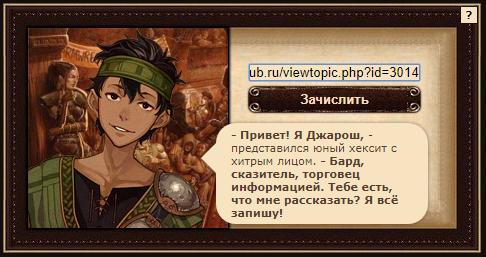 http://s9.uploads.ru/pEtPu.png