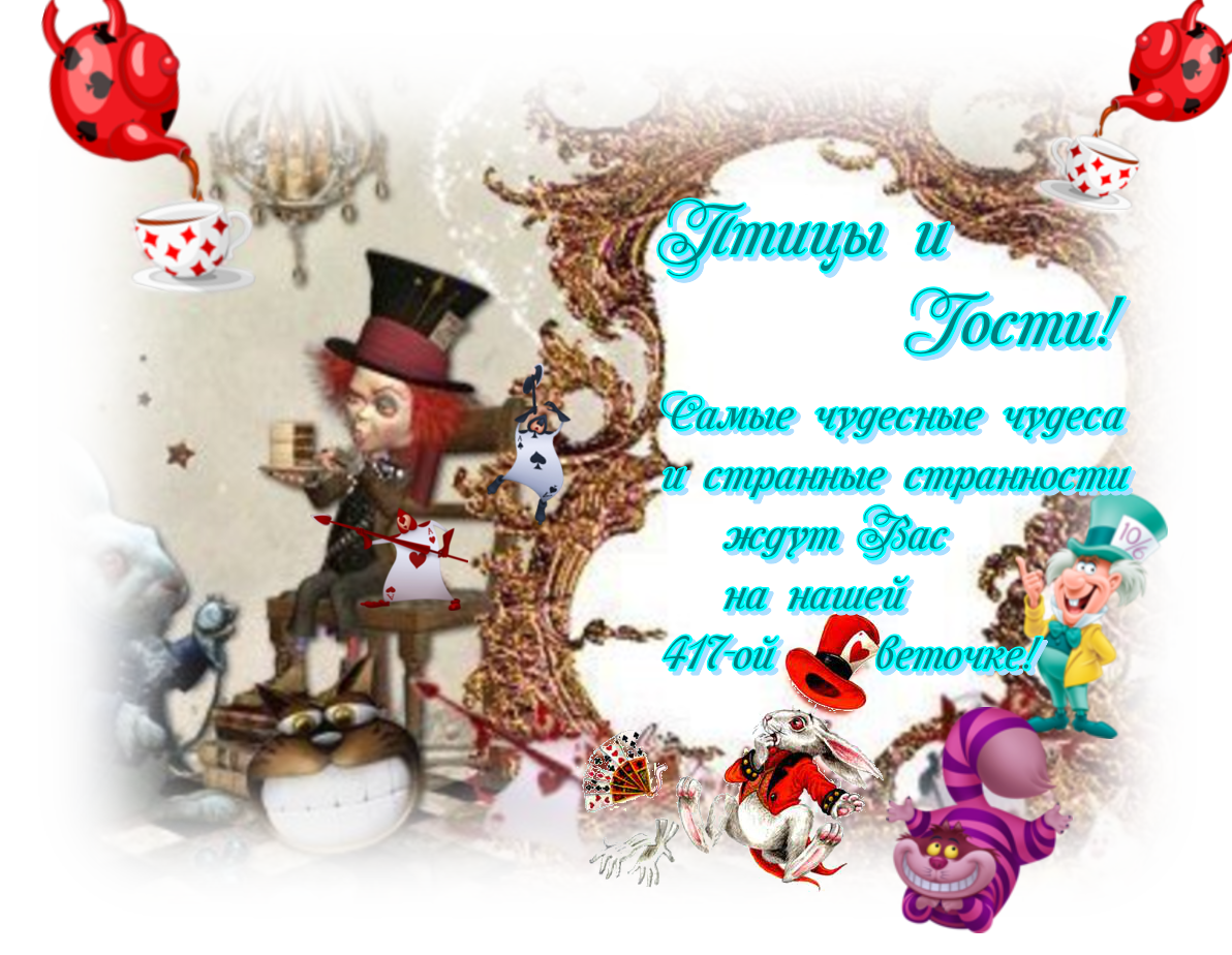 http://s9.uploads.ru/pImOR.png