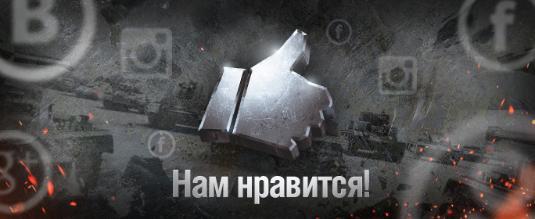 http://s9.uploads.ru/pJo7j.jpg