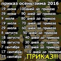 http://s9.uploads.ru/pJqfU.jpg