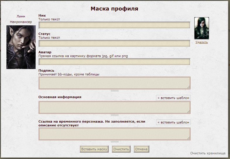 http://s9.uploads.ru/pJtOX.png