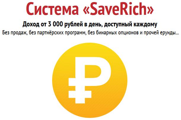 http://s9.uploads.ru/pL0vR.png