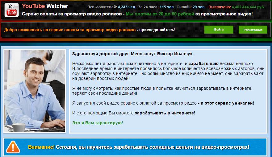 http://s9.uploads.ru/pPJli.png