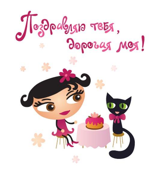http://s9.uploads.ru/pW8KH.jpg