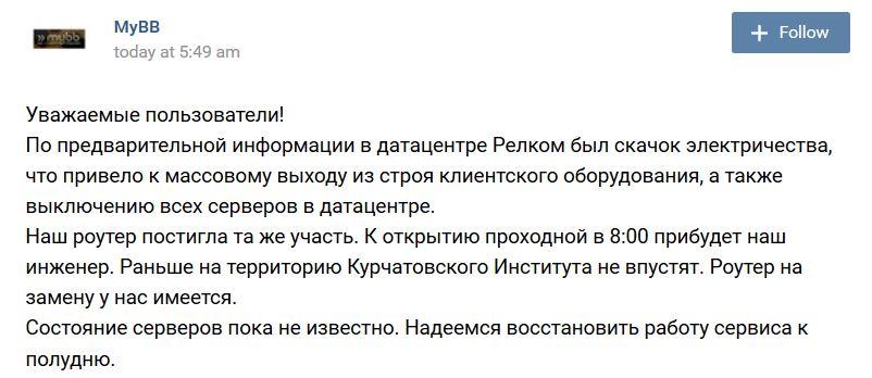 http://s9.uploads.ru/pbOIc.jpg