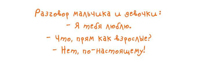 http://s9.uploads.ru/pfxKb.jpg