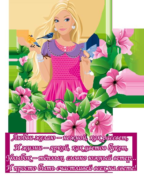 http://s9.uploads.ru/pjDhW.png