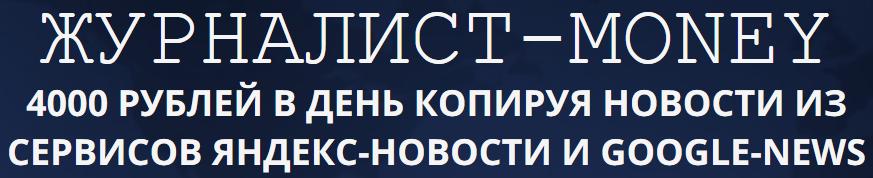 http://s9.uploads.ru/pv4Gd.png