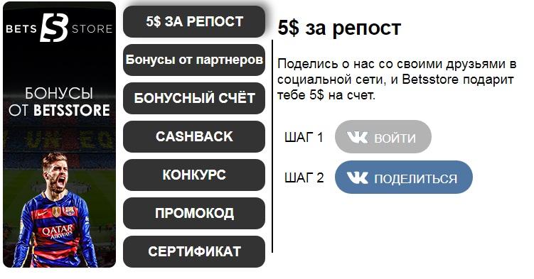 http://s9.uploads.ru/px260.jpg