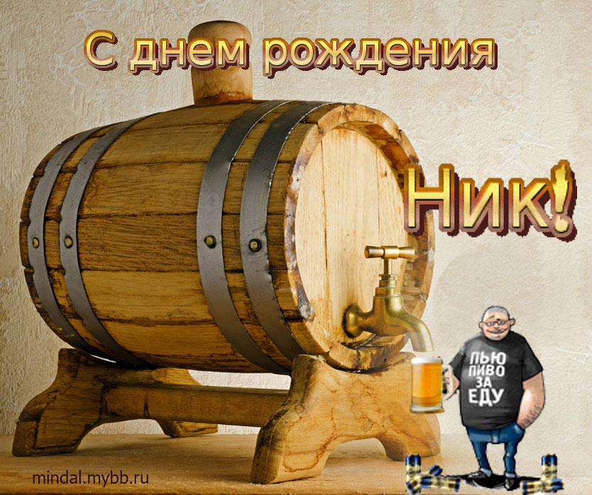 http://s9.uploads.ru/q2gUm.jpg