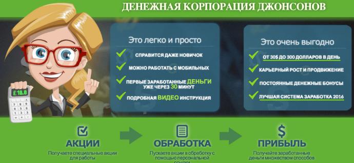 http://s9.uploads.ru/q8gmu.png