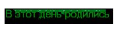 http://s9.uploads.ru/qJSGF.png