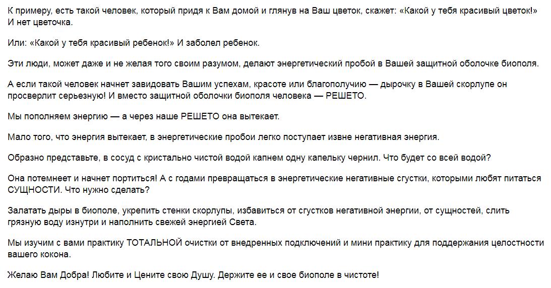 http://s9.uploads.ru/qQf1i.png