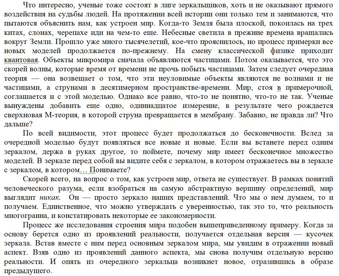 http://s9.uploads.ru/qUx4v.png
