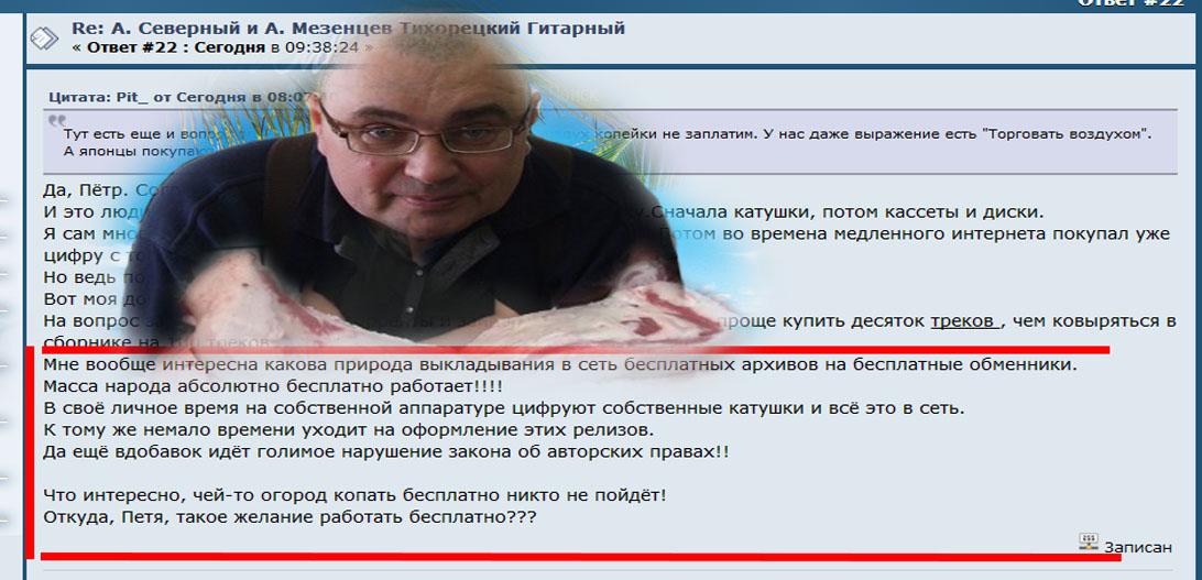 http://s9.uploads.ru/qolaW.jpg