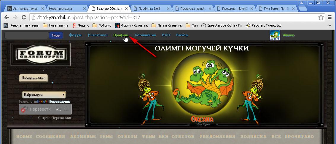 http://s9.uploads.ru/qpBZ1.png