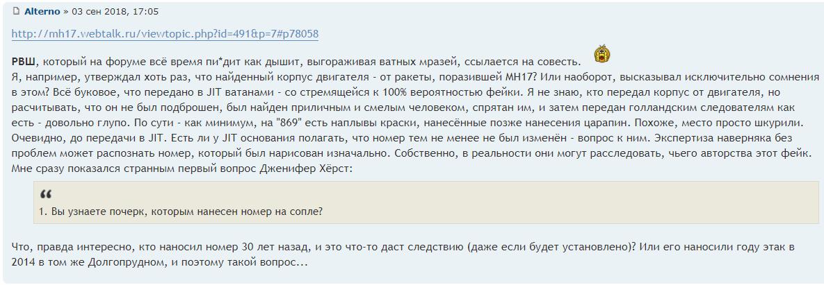 http://s9.uploads.ru/qwNXT.png