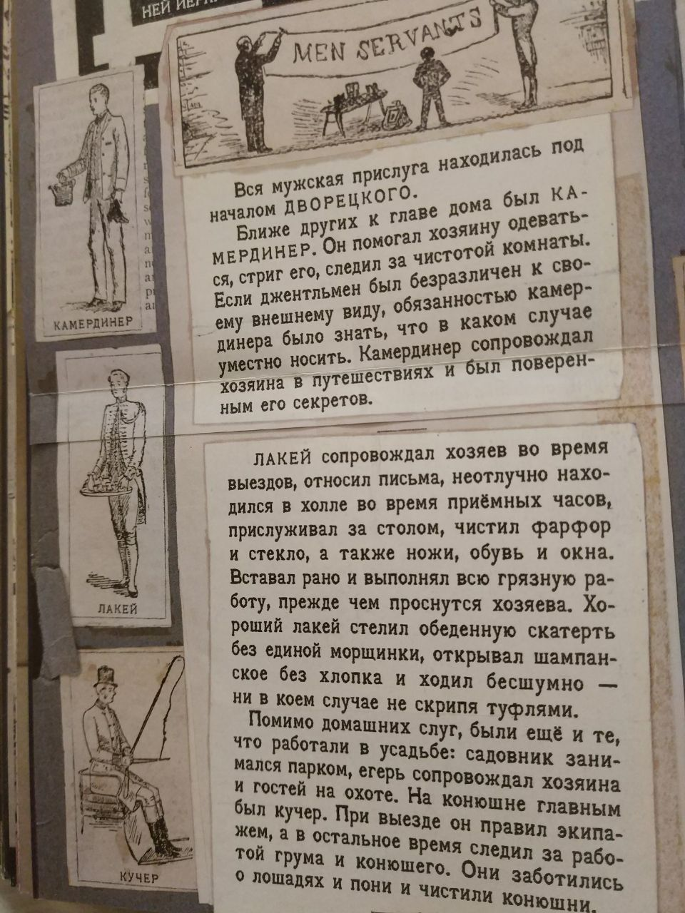 http://s9.uploads.ru/qxg87.jpg