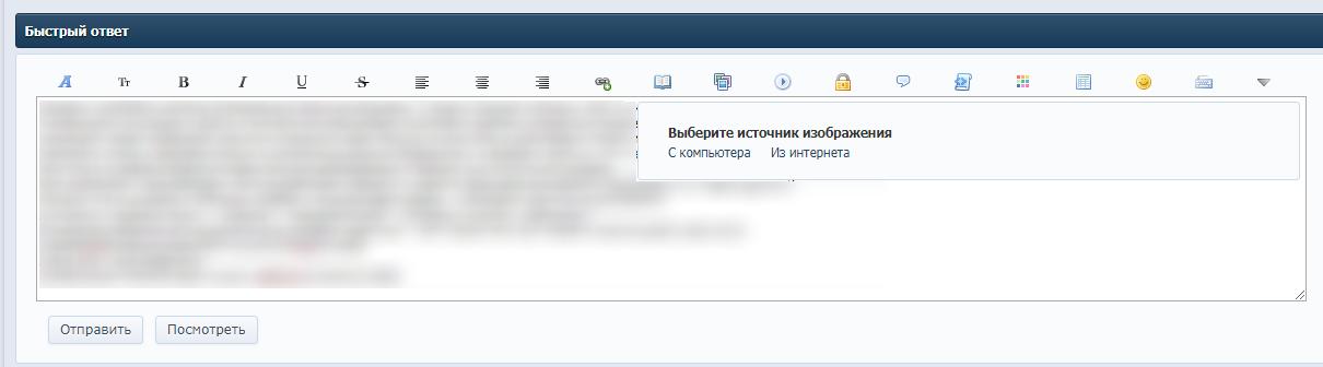 http://s9.uploads.ru/r3yoY.png