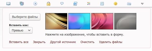 http://s9.uploads.ru/r96ly.jpg