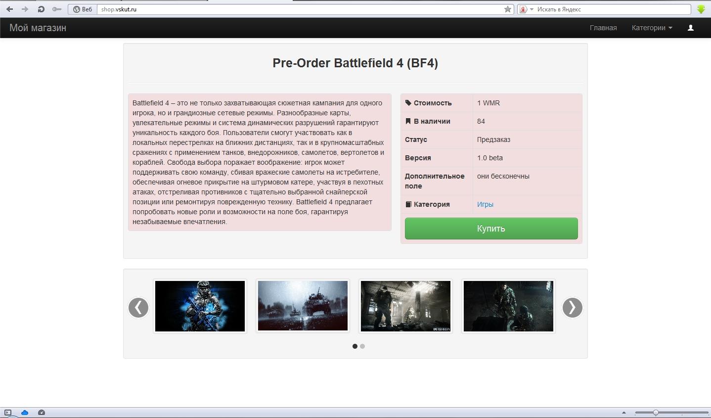 http://s9.uploads.ru/r9Llv.jpg