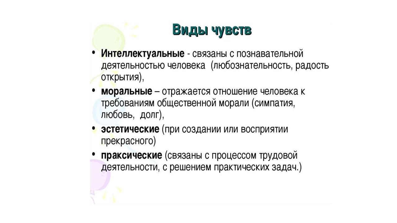 http://s9.uploads.ru/rBD7w.jpg
