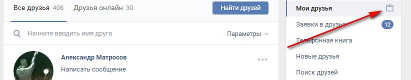http://s9.uploads.ru/rBfSL.jpg