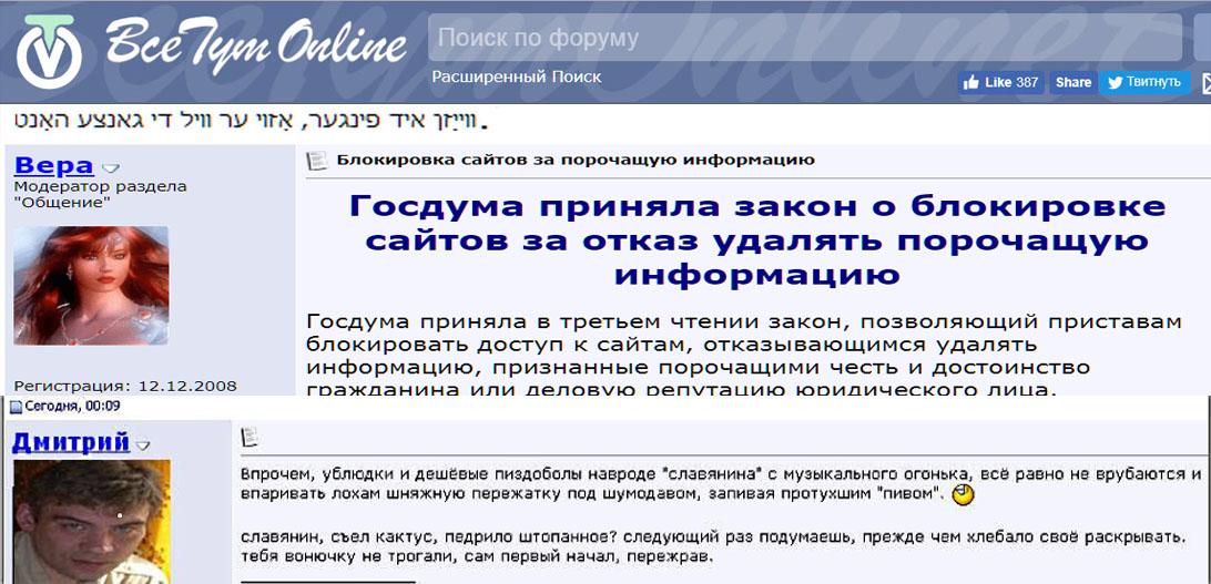 http://s9.uploads.ru/rKd1B.jpg