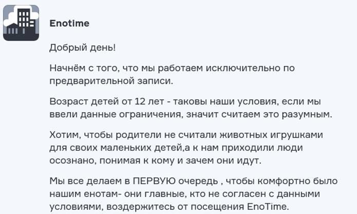 http://s9.uploads.ru/rOLhI.jpg