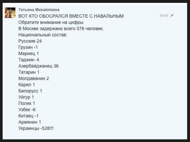 http://s9.uploads.ru/rU9N3.jpg