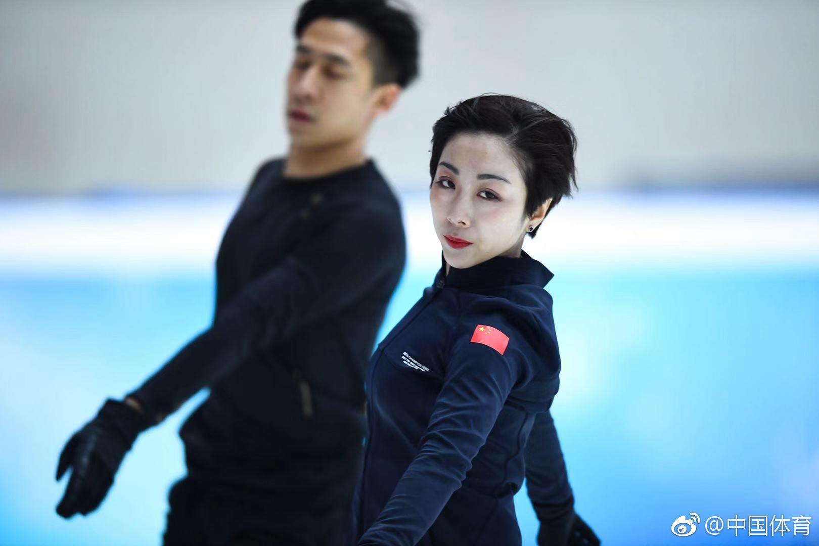 Вэньцзин Суй - Цун Хань / Wenjing SUI - Cong HAN CHN - Страница 14 RaGHJ