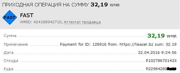 http://s9.uploads.ru/riSRY.jpg