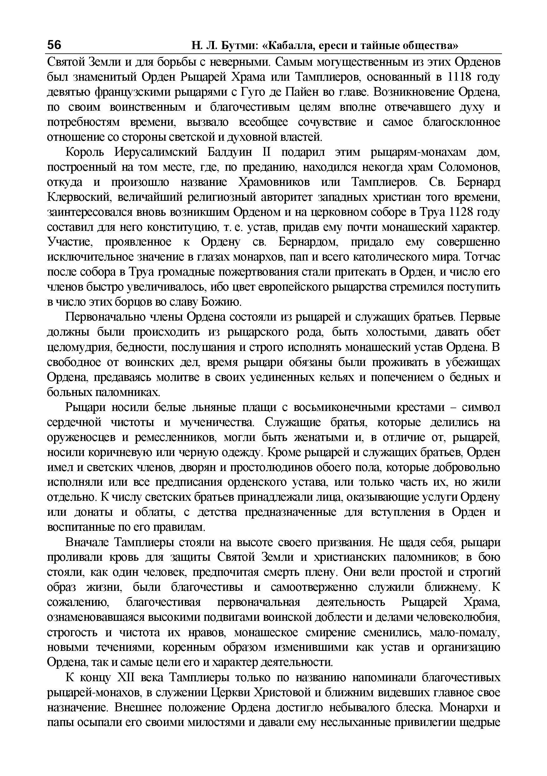 http://s9.uploads.ru/rzxs4.jpg