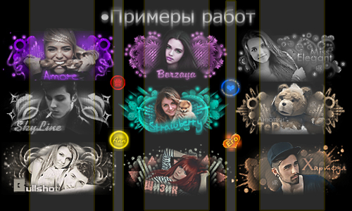 http://s9.uploads.ru/s52CI.jpg