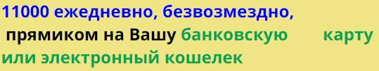 http://s9.uploads.ru/sBWMu.png