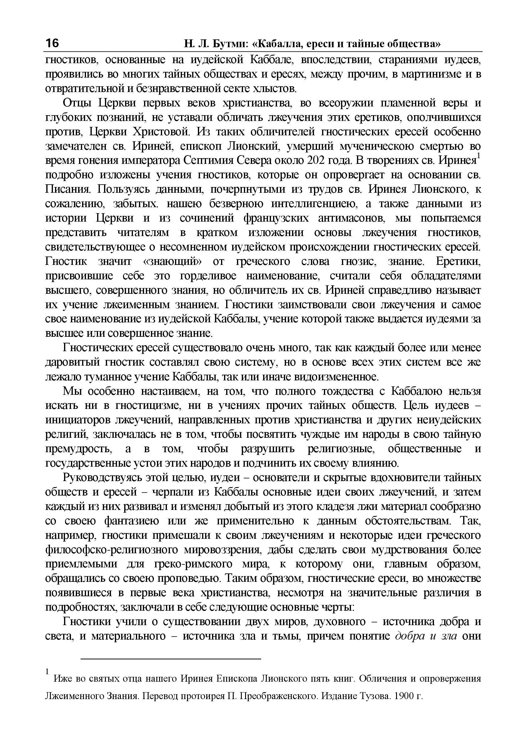 http://s9.uploads.ru/sCGZ4.jpg