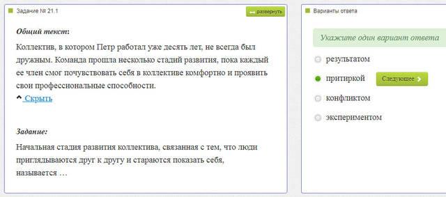 http://s9.uploads.ru/sNRbc.jpg