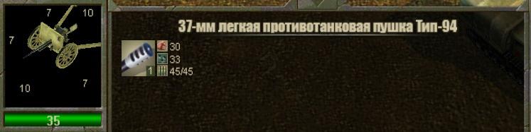 http://s9.uploads.ru/sQNdq.jpg