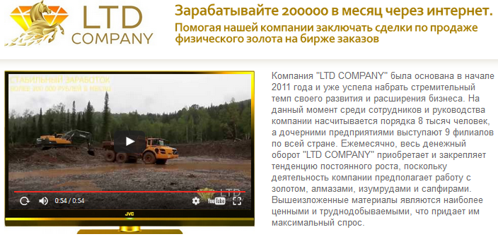 http://s9.uploads.ru/sqlmT.png