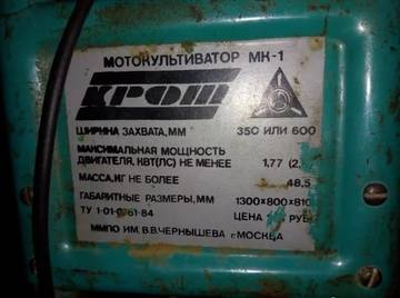 http://s9.uploads.ru/t/00KXE.jpg
