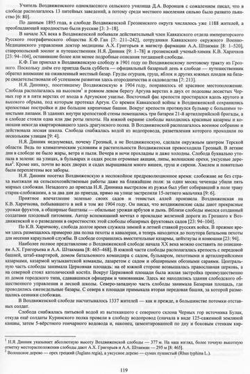 http://s9.uploads.ru/t/00ga7.jpg